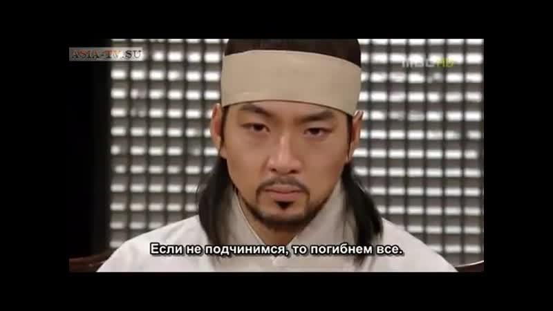 Ханзада Жумонг 66 бөлім Hanzada Jumong 66 bolim Qazaq