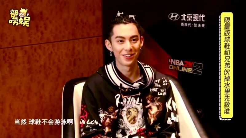 [TRANS] DylanWang 王鹤棣 WangHeDi - Interviewer If your limited edition shoes and your fans d.mp4