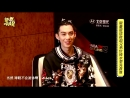 TRANS DylanWang 王鹤棣 WangHeDi Interviewer If your limited edition shoes and your fans