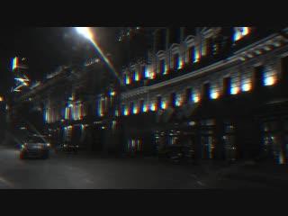 Markul - Без тебя (2018)