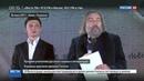 Новости на Россия 24 • В Киеве отметили лучших преподавателей русского языка и литературы