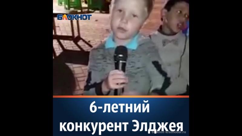 Успехами своего сына в пении 12 августа поделилась с редакцией «Блокнот Краснодар» читательница Татьяна.