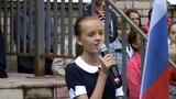 Алина Орлова на школьной линейке
