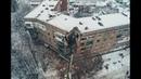 Под Киевом в Фастове в жилом доме произошел взрыв газа есть погибшие