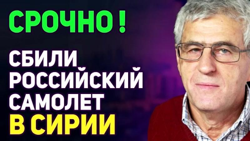Леонид Гозман - KTO ВИНОBAT HA САМОМ ДEЛE