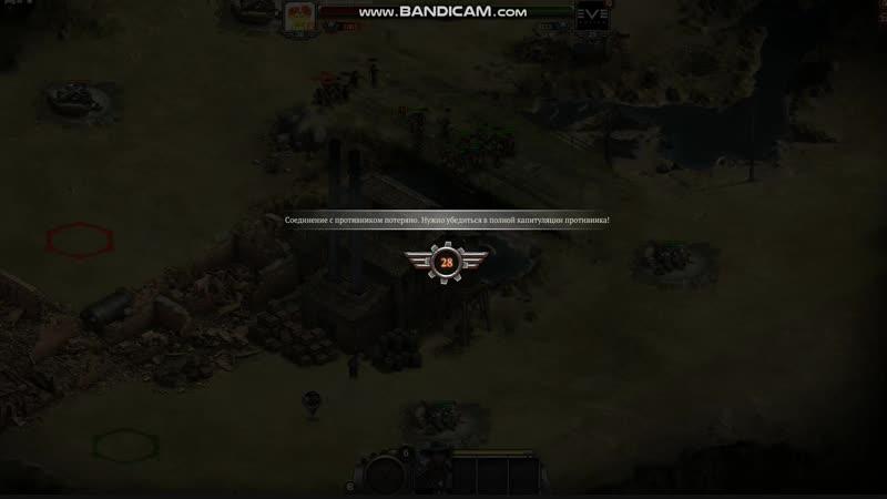 Bandicam IR