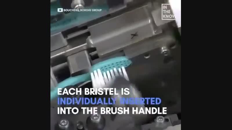Как делаются зубные щетки