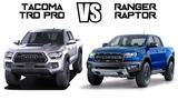 2019 Ford Ranger Raptor VS 2019 Toyota Tacoma TRD Pro