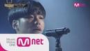 Mnet 쇼미더머니3 Ep 10 아이언 독기 @Semi Final