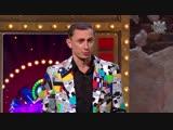 Анекдот шоу Вадим Галыгин про коробку от пиццы