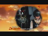 [dragonfox] Taiyo Sentai Sun Vulcan - 41 (RUSUB)