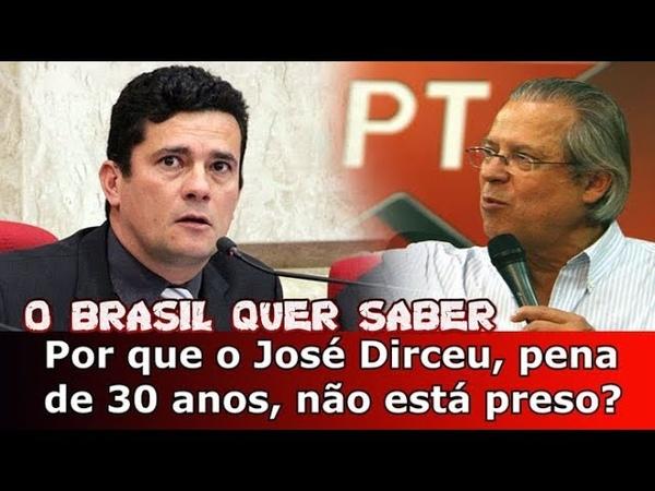 Ministro Sergio Moro: Por que o José Dirceu, condenado a 30 anos, está solto?