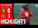Норвич 01 Манчестер Юнайтед АПЛ U23 18/19 7-й тур 28.09.2018