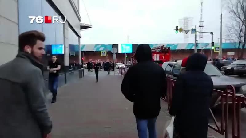 В Ярославле эвакуируют торговый центр Аура