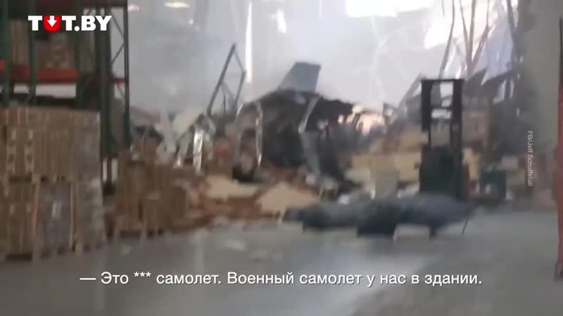 Истребитель F-16 врезался в здание склада в США
