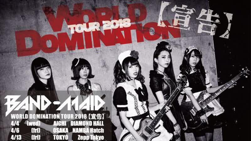 Band-Maid - Live at Zepp Tokyo (2018)