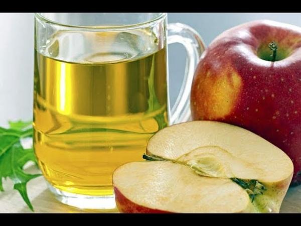 ★ Лечение суставов яблочным уксусом. 5 методов избавиться от ревматоидного артрита уксусом