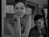 Александр Леньков и Лариса Мондрус - Добрый город (из фильма Дайте жалобную книгу) 1965