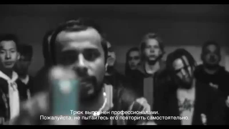 Ангидак (версия ТВ)