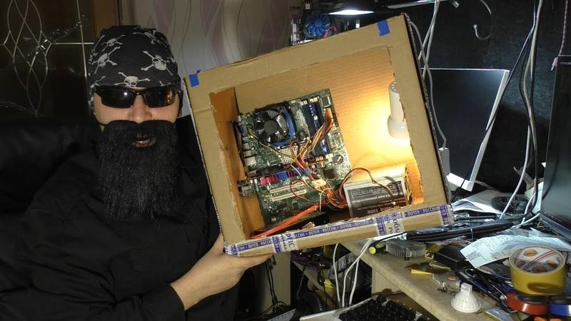 Игровой ПК за 300 руб от профи компьютерщика Василия