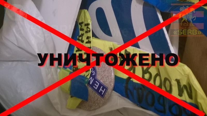 Несколько украинских кораблей уничтожено в России
