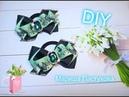Изысканные украшение для взрослых 👗👠💄🎀 и школьницы 🎓📚🎀 Bow ribbon Bows 2.5 cm 100 beauty