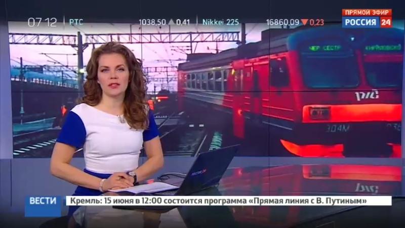 Новости на Россия 24 • Движение поездов после схода с рельсов электрички в Петербурге восстановлено