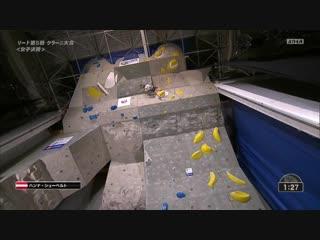 2018 IFSCクライミングWC リード第5戦 クラーニ大会 男子・女子