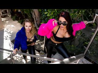 Nicole aniston & madison ivy / hot  horny homewreckers