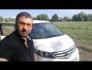 Отзыв нашего клиента Honda Elysion