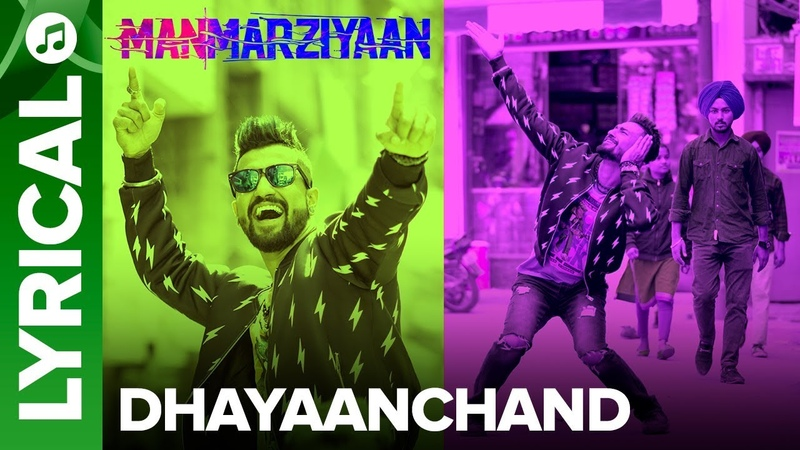 DhayaanChand   Lyrical Audio Song   Manmarziyaan   Amit Trivedi, Shellee   Abhishek, Taapsee, Vicky