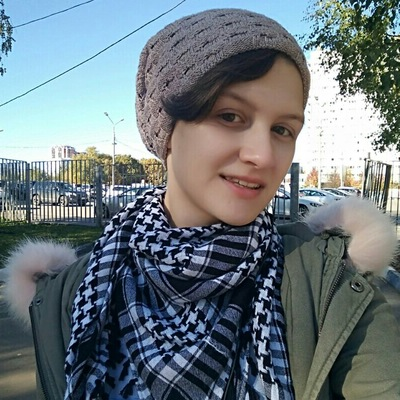 Диана Салихова