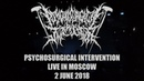 PSYCHOSURGICAL INTERVENTION FULL SET LIVE NECROSLAUGHTER FEST 6 2 18 SW EXCLUSIVE