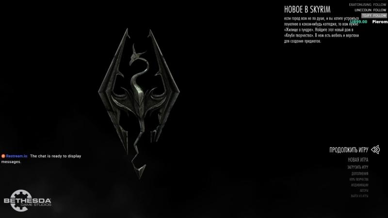 The Elder Scrolls V: Skyrim (PC / RUS).