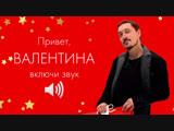 Валентина-HD 1080p