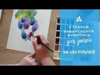 Уроки живописи для детей от 6 лет