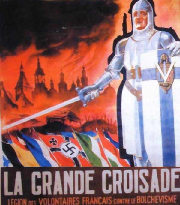 Новые крестоносцы