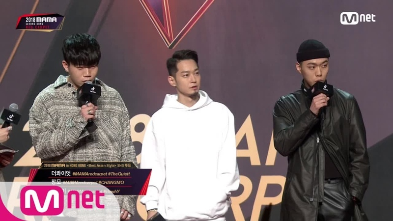 Red Carpet with The Quiett CHANGMO BewhY│2018 MAMA in HONG KONG 181214