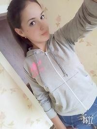 Настя Оспанова