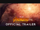 Marvel Studios' Avengers: Annihilation Official Trailer