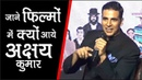 "Actor Nahi Banna Chahte The ""Akshay Kumar"" Is Wajah Se Aaye Film Industry Mein"