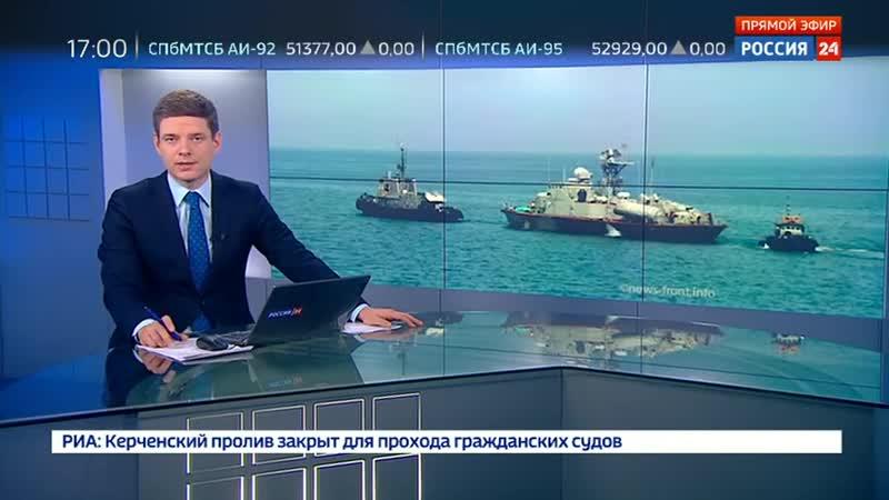 Стало известно о судьбе задержанных украинских кораблей. Последние новости (11_0