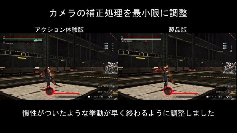『GOD EATER 3』体験版からの改修点紹介「遊びやすさの向上編」 1