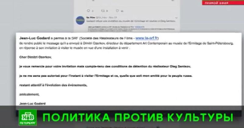 Директор Эрмитажа ответил на отказ кинорежиссера Годара приехать в Петербург