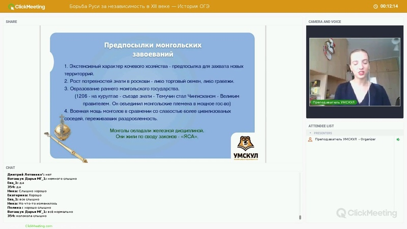 Борьба Руси за независимость в XIII веке — История ОГЭ 2019