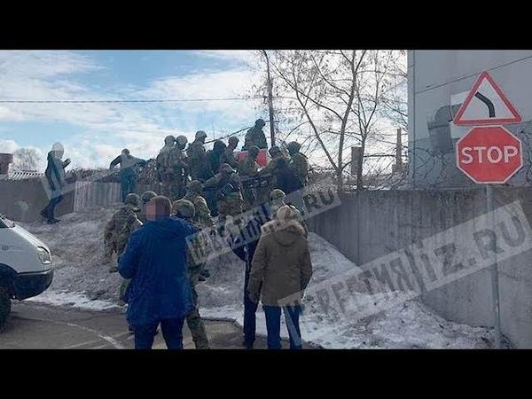 Крупный центр сайентологов обыскивает полиция в Подмосковье
