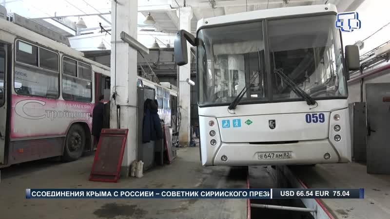 Замглавы администрации Керчи отстранён от должности