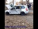 15.11.2018 авария город Пугачев.