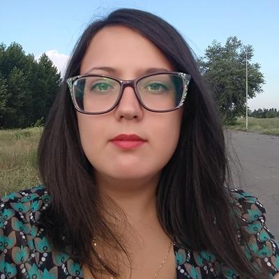 Ксения Дудка