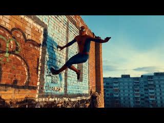 Spider-man (ухта)